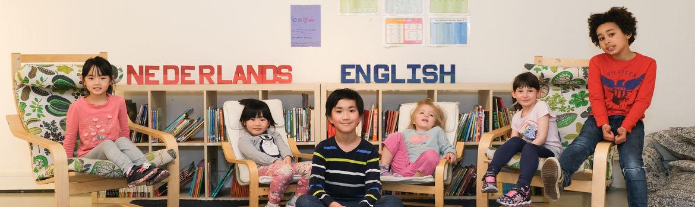 Bilingual Primary School in Amsterdam
